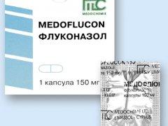Медофлюкон эффективен при всех видах кандидоза