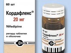 Кордафлекс для лечения сердечно-сосудистых заболеваний