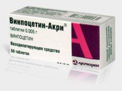 Винпоцетин-Акри — полезный препарат для взрослых