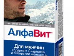 Какой выбрать комплекс витаминов для мужчин