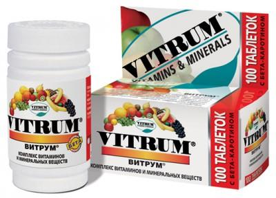 Витрум комплекс витаминов