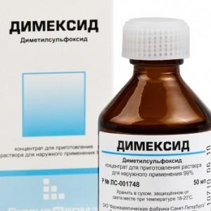 Димексид в гинекологии и его применение