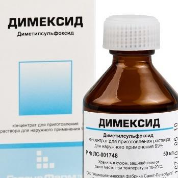димексид инструкция по применению таблетки - фото 8