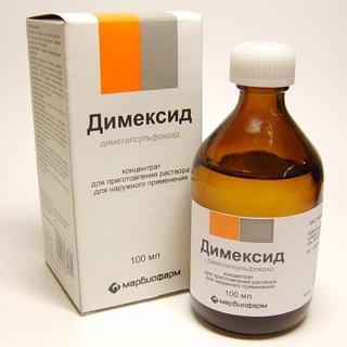 Тампоны во влагалище с димексидом