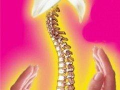 Краткая история болезни остеохондроз позвоночника