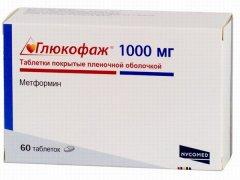Глюкофаж 1000. Описание и применение