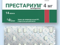 Престариум в лечении гипертонии и сердечной недостаточности