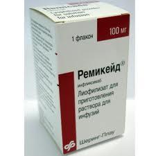 Отзывы о Ремикейде в лечении ревматоидного артрита
