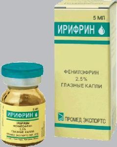 irifrin