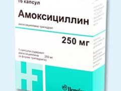 Лечение Амоксициллином во время беременности