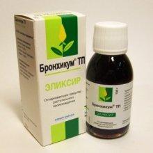 Бронхикум  эликсир — проверенное средство против кашля