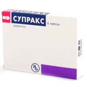 Антибиотик Супракс
