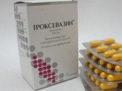 Капсулы Троксевазин — применяем проверенные препараты