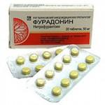 Таблетки Фурадонин — универсальная помощь при инфекциях мочевыводящих путей