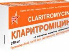 Подробная инструкция по применению Кларитромицина