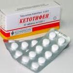 Отзывы о Кетотифене: стоит ли давать детям?