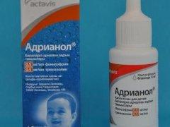 Какие есть отзывы об Адрианоле – новом сосудосуживающем препарате