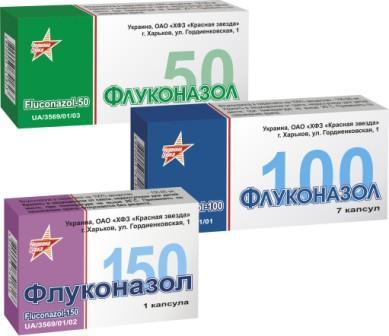 Флуконазол — сильнодействующий противомикозный препарат
