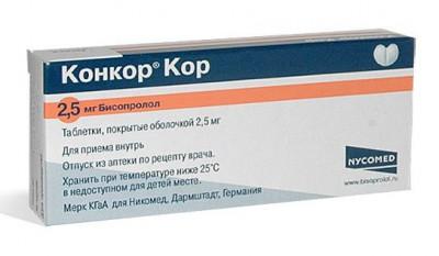 Гипертоническое заболевание 3 стадии 2 степени