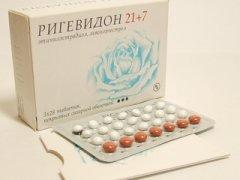 Отзывы врачей о Ригевидоне, препарате нового поколения