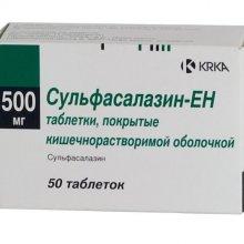 Неоднозначные отзывы о Сульфасалазине