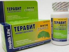 Витамины Теравит против весенней простуды