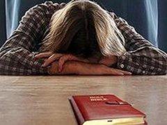 Маниакальная депрессия: симптомы, причины, лечение
