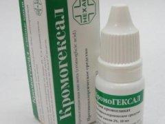Отзывы о Кромогексале — современном противоаллергическом препарате
