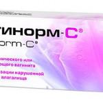 Свечи Вагинорм-С для интраназального применения