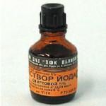 Как проявляется и как лечить отравление йодом