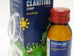 Как Кларитин для детей помогает справляться с аллергией