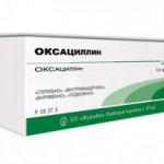 Инструкция Оксациллина — применение препарата
