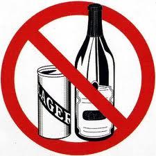 Профилактика наркомании и алкоголизма