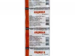 Таблетки Андипал — устаревший препарат от давления