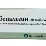Бенальгин — комбинированный препарат