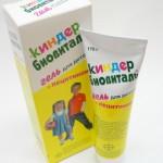 Отзывы о Биовиталь геле для детей
