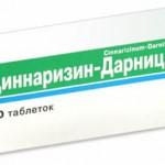 Применение Циннаризина