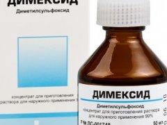 Тампоны с димексидом – применять или нет?