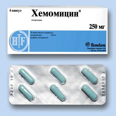 hemomicin