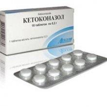 Инструкция Кетоконазола