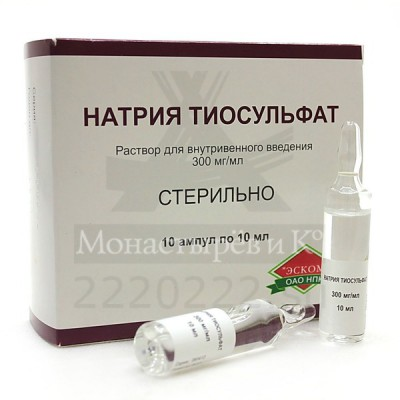 натрия тиосульфат инструкция по применению в ампулах внутрь - фото 4