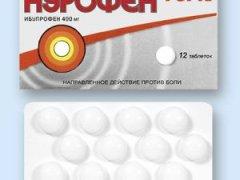 Нурофен форте — эффективный препарат, требующий осторожности