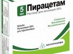 Описание Пирацетама,ноотропного фармакологического препарата