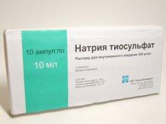 Отзывы о Тиосульфате натрия