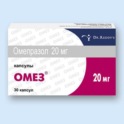 Противопоказания к Омезу определит лечащий врач