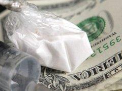 Центр профилактики наркомании для больных