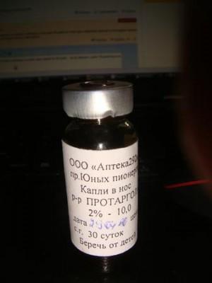 Раствор Протаргола и его применение