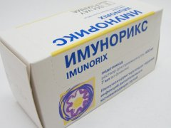 Имунорикс для детей