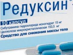 Препарат Редуксин от ожирения