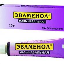 Мазь Эваменол для лечения ринитов и других заболеваний верхних дыхательных путей